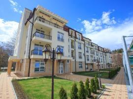 Apartments Maxim, Sandanski (Vikhren yakınında)