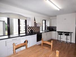 Village Centre Apartment, Dunkineely (рядом с городом Drumgorman)