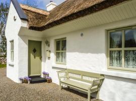 Brookwood Cottage, Cong, Cong (рядом с городом Glencorrib)