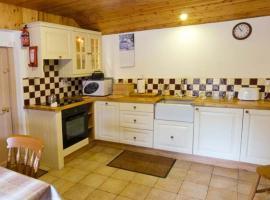Callan Thatched Cottage, Callan