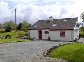 Rosmuc Cottage, Gortmore (рядом с городом Camus Eighter)