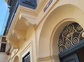 Joy Apartments Gzira