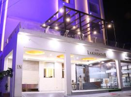 Hotel Lakhdatar, Sīkar (рядом с городом Khandela)