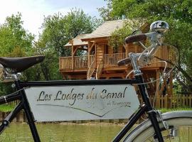 Les Lodges du Canal de Bourgogne, Chassey (рядом с городом Brain)