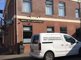 Hotel het Gemeentehuis Uithuizen, Uithuizen