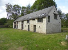 The Barn at Le Moulin Janot, Mouliherne (рядом с городом Vernoil)