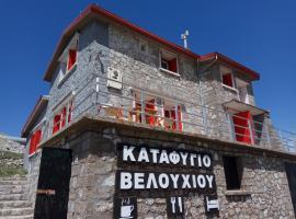 Ορειβατικό Καταφύγιο Βελουχίου, Карпенисион (рядом с городом Fourna)