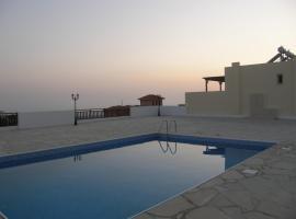 Park View Apts, Peyia, Paphos