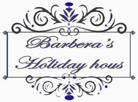 Barbera's holiday house, Palmi (Seminara yakınında)