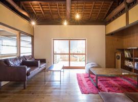 Yuzan Apartment