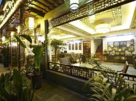 Zhouzhuang Lanting • Jiuqi Boutique Guesthouse, Kunshan (Zhouzhuang yakınında)