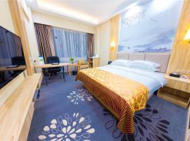 Longyan Shanshui Hotel, Longyan