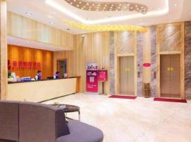 Meisi Baili Hotel, Enping (Chunwan yakınında)