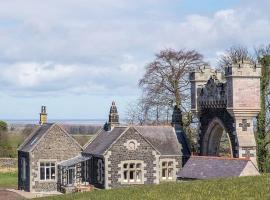 Middleton Gate House, Smeafield (рядом с городом Белфорд)