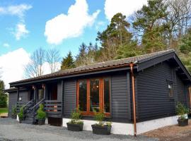 Pegasus Lodge, Briery Yards