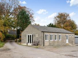 Hilltop Cottage, Dursley (рядом с городом Uley)