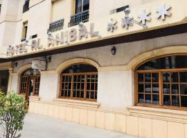 Hotel RL Anibal, Linares (Mengibar yakınında)