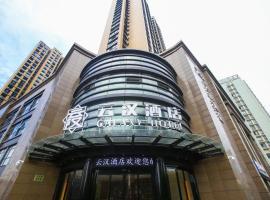Hangzhou Yunhan Hotel, Xiaoshan