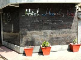 Hotel Homely Raj - Annexe, Алипур