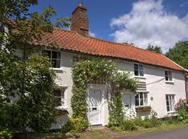 Cambridgeshire Cottages, Fowlmere (рядом с городом Мельбурн)
