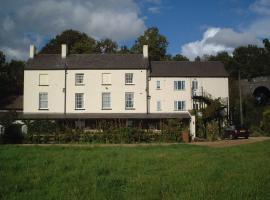 Murcott Mill, Long Buckby (рядом с городом West Haddon)