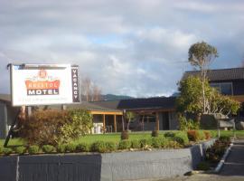 Bristol Motel, Upper Hutt