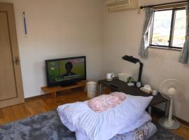 Guesthouse Suisennosato