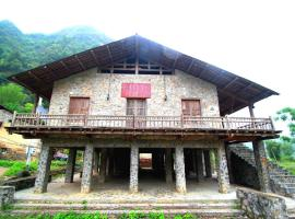 Khuoiky Ban Gioc Homestay, Dam Thuy (Shuolong yakınında)