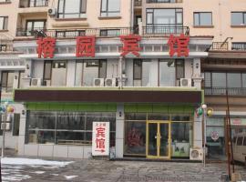 Rongyuan Hotel, Fushun (Mantangmanzuxiang yakınında)