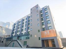 Qiu Guo Hotel Sanyuan Bridge Yansha Branch