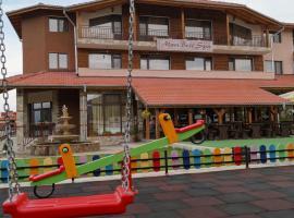 Maribel Spa Hotel, Koprivlen (Ilinden yakınında)