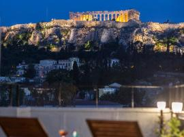 The Athens Version Luxury Suites