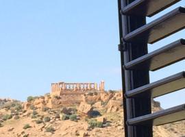 Il Giardino di Athena