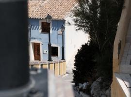 Cehegin Old Town House, Cehegín (Caravaca de la Cruz yakınında)