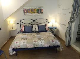 Appartamento Mamatelena