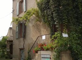 La maison de Maurice, Salles (рядом с городом Laparrouquial)