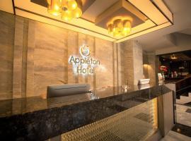 Appleton Boutique Hotel Cebu