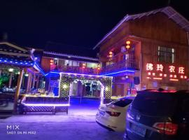 Foling Farm Stay, Tongren (Zhaigongping yakınında)