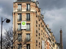 Campanile Paris 15 - Tour Eiffel