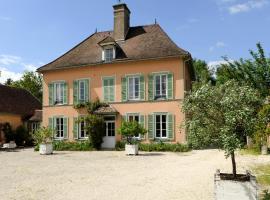 Le domaine des Beauchots, Saint-Germain (рядом с городом Bucey-en-Othe)