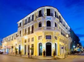 Arni Hotel Domotel, Кардица (рядом с городом Thrapsímion)