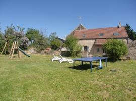 Fermette Bourguignonne, Talcy (рядом с городом Marmeaux)