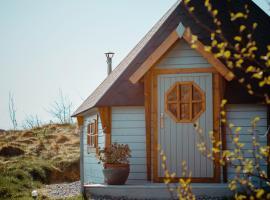 Skye Eco Bells, Dunvegan (рядом с городом Roag)