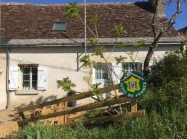 House Gîte de la rue 2, Chanceaux-sur-Choisille (рядом с городом Rouziers-de-Touraine)