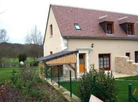 House Moulin des foulons 2, Chédigny (рядом с городом Reignac-sur-Indre)