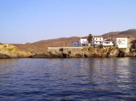 Andros 50m2 Suburd Apartment, Ándros