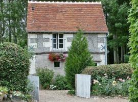 House Gîte du jonceray 2, Reignac-sur-Indre (рядом с городом Azay-sur-Indre)