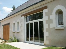 House Pierre-bise 2, Montreuil-en-Touraine (рядом с городом Dame-Marie-les-Bois)