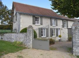 House La madelone 2, Marigny-Marmande (рядом с городом Luzé)