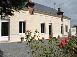 House Gîte de la garenne 2, Restigné (рядом с городом Benais)